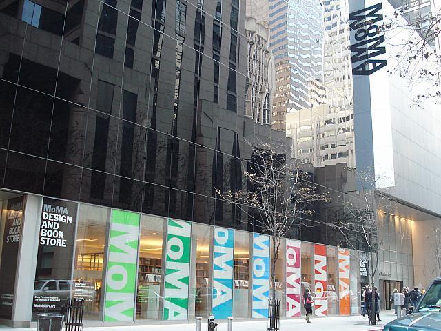 ニューヨーク近代美術館.JPG