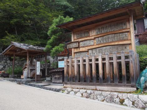 奈良井宿 高札場と南端の水場.jpg