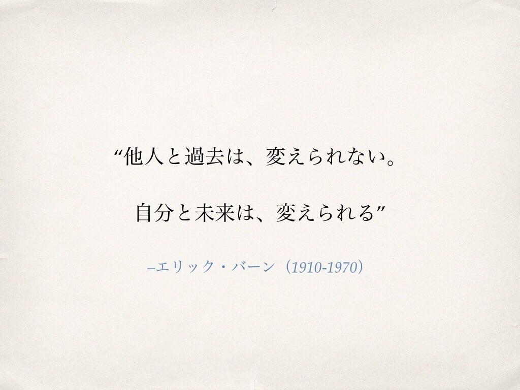過去は変えられない.jpg